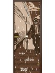 Стеклянная дверь Перрон-2 - стекло Сатинато Бронза