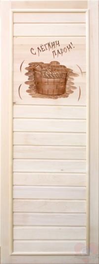 Дверь для сауны липа - с легким паром