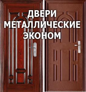 железная дверь в холл в подъезд в королеве